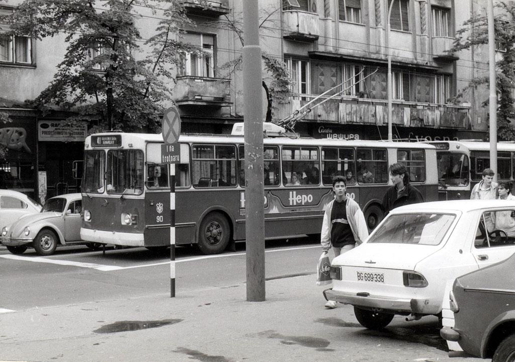 Белград. ЗиУ-682УЮ №90
