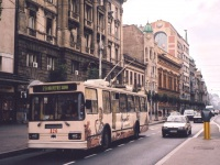 Белград. АКСМ-20101 №126