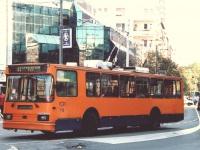 Белград. АКСМ-20101 №119