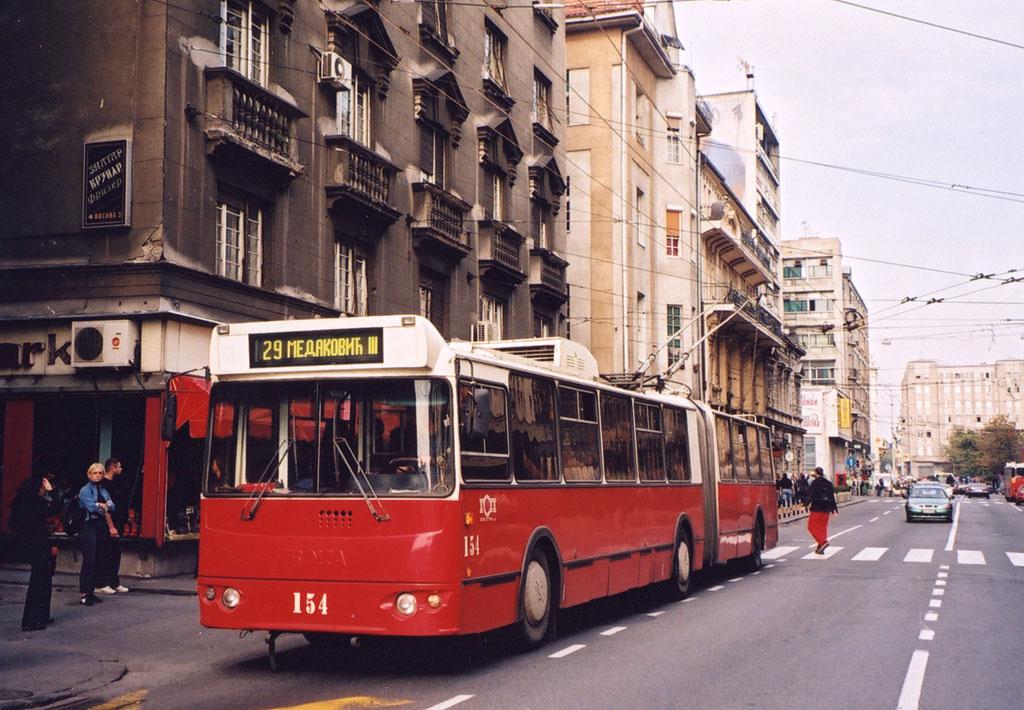 Белград. ТролЗа-62052 №154