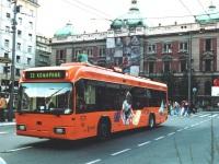 Белград. АКСМ-32104С №183