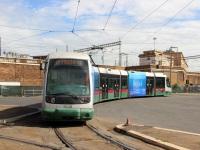 Рим. Fiat Cityway Roma II №9236