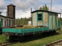 Алапаевск. Турный вагон