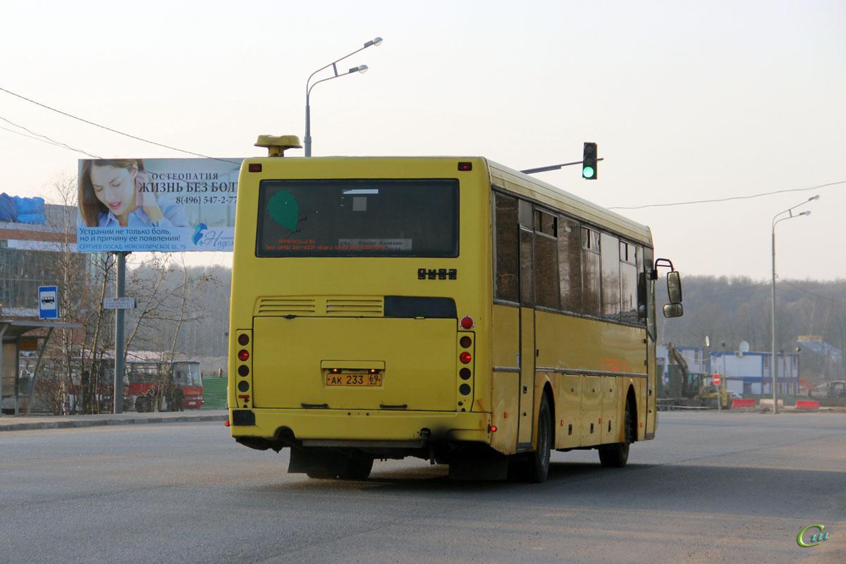 Сергиев Посад. ГолАЗ-5256.33-01 ак233