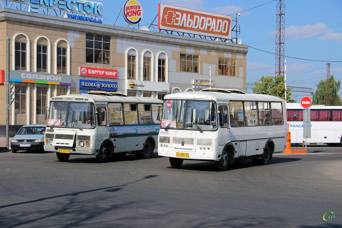 Серпухов. ПАЗ-32054 ка404, ПАЗ-32054 ер072