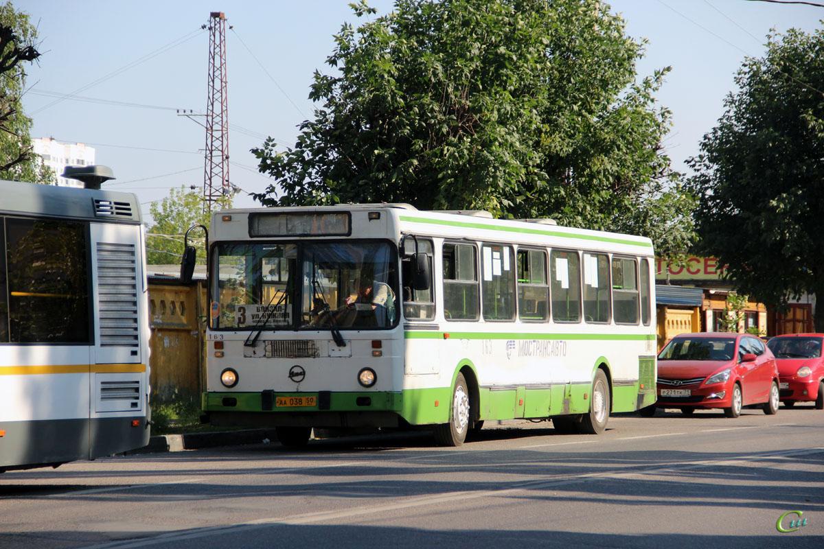 Серпухов. ЛиАЗ-5256.25 аа038