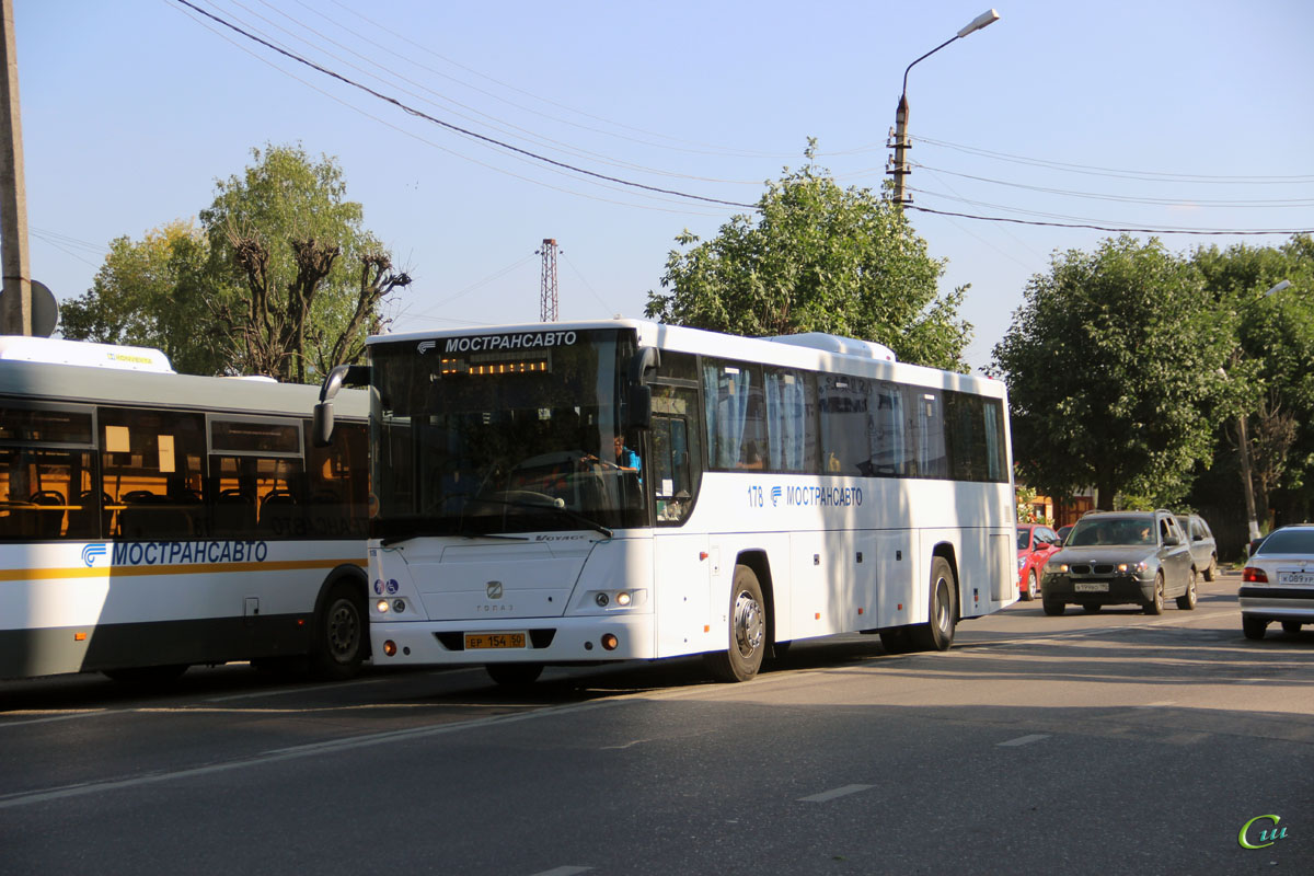 Серпухов. ГолАЗ-5251 Вояж ер154