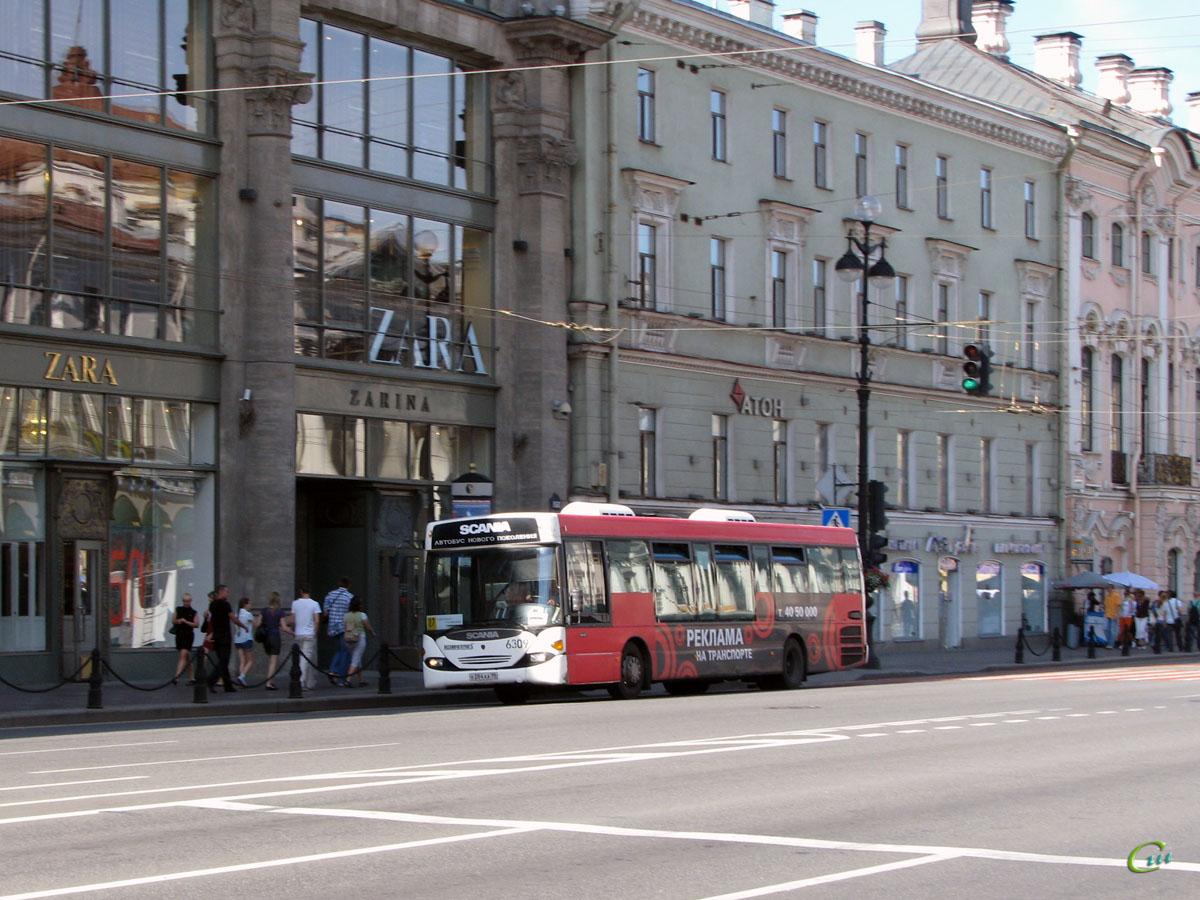 Санкт-Петербург. Scania OmniLink в284аа