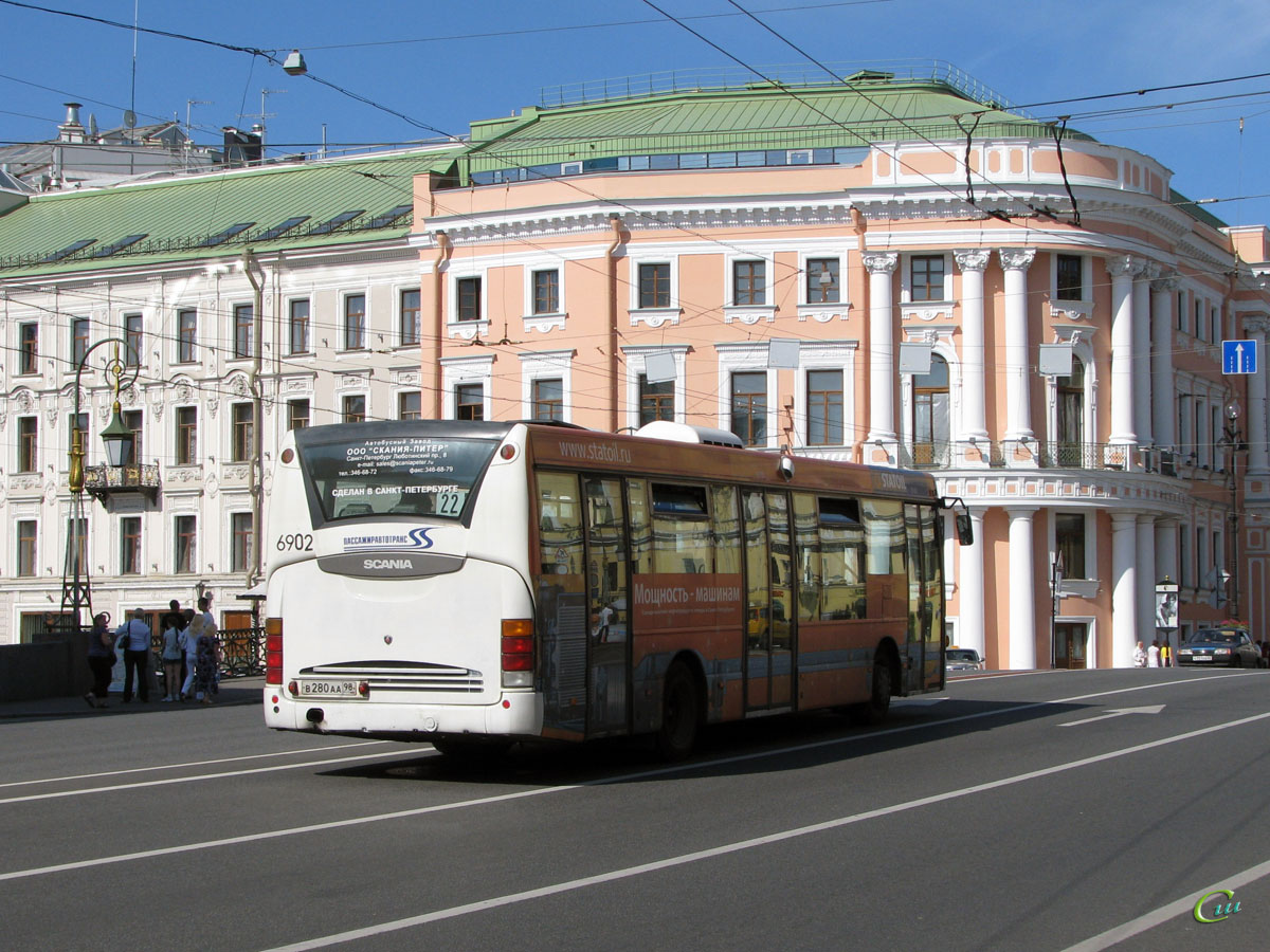 Санкт-Петербург. Scania OmniLink CL94UB в280аа