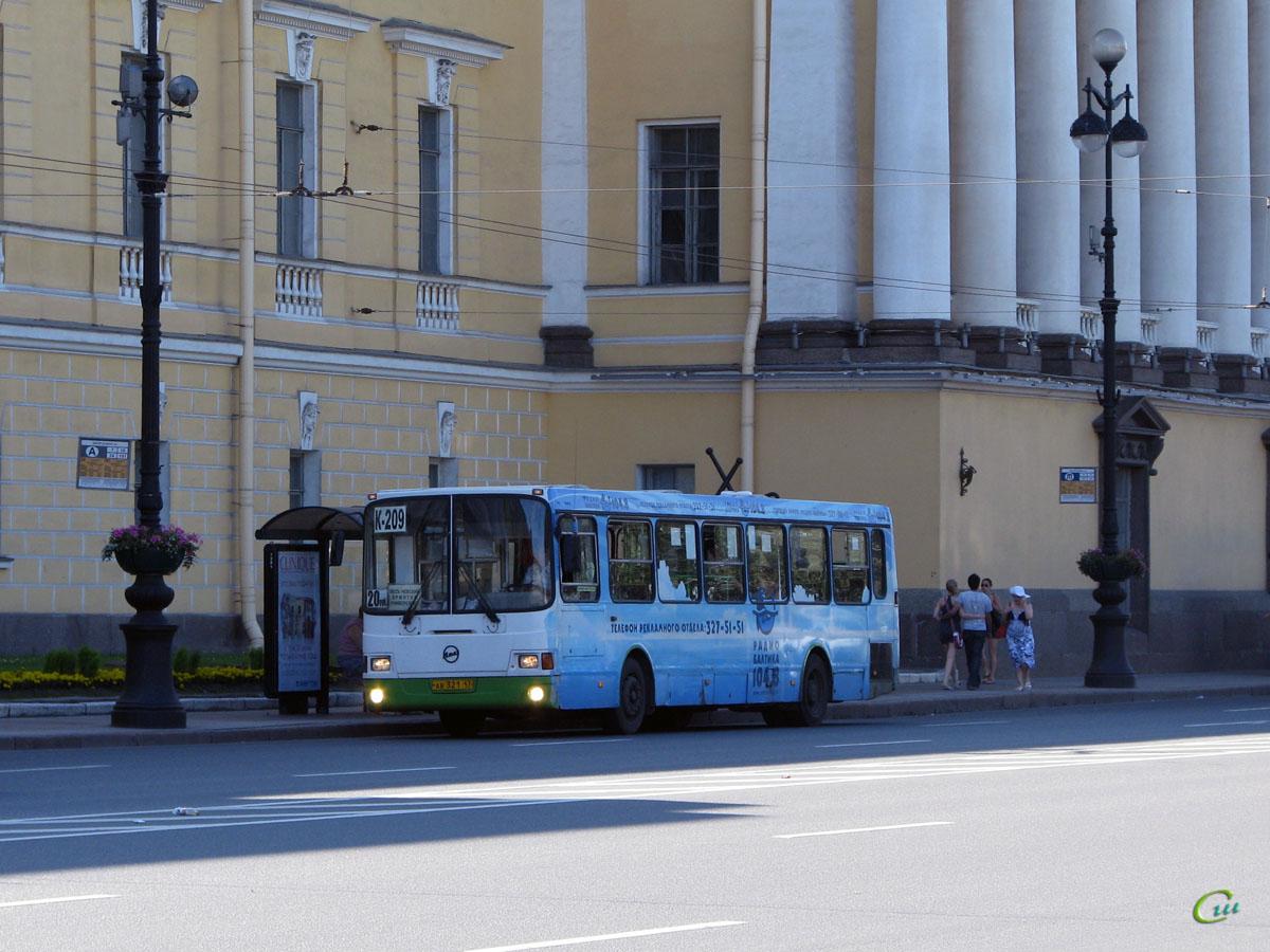 Санкт-Петербург. ЛиАЗ-5256.26 ав321