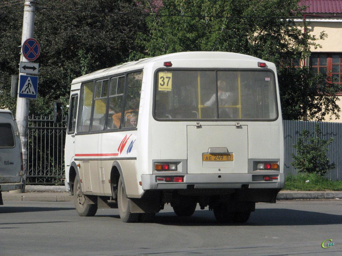 Смоленск. ПАЗ-32054 ае249