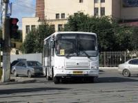 ПАЗ-320402-03 ае245
