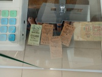 Карталы. Фрагмент экспозиции на вокзале Карталы-I