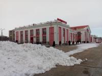 Магнитогорск. Cтанция Магнитогорск-Пассажирский