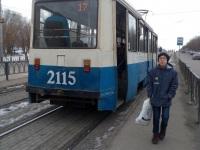 Магнитогорск. 71-605 (КТМ-5) №2115