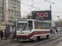 Новосибирск. 71-608КМ (КТМ-8М) №2200