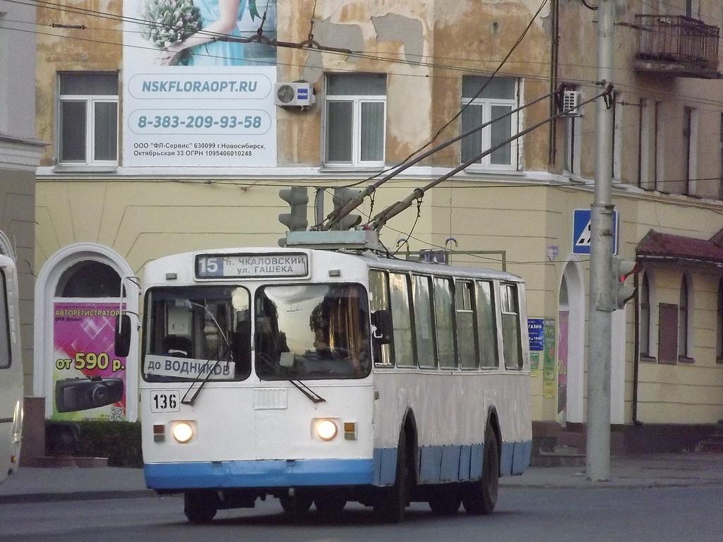 Омск. ЗиУ-682Г00 №136