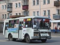 Курган. ПАЗ-32054 р998ку