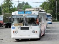 Курган. ЗиУ-682Г-012 (ЗиУ-682Г0А) №617