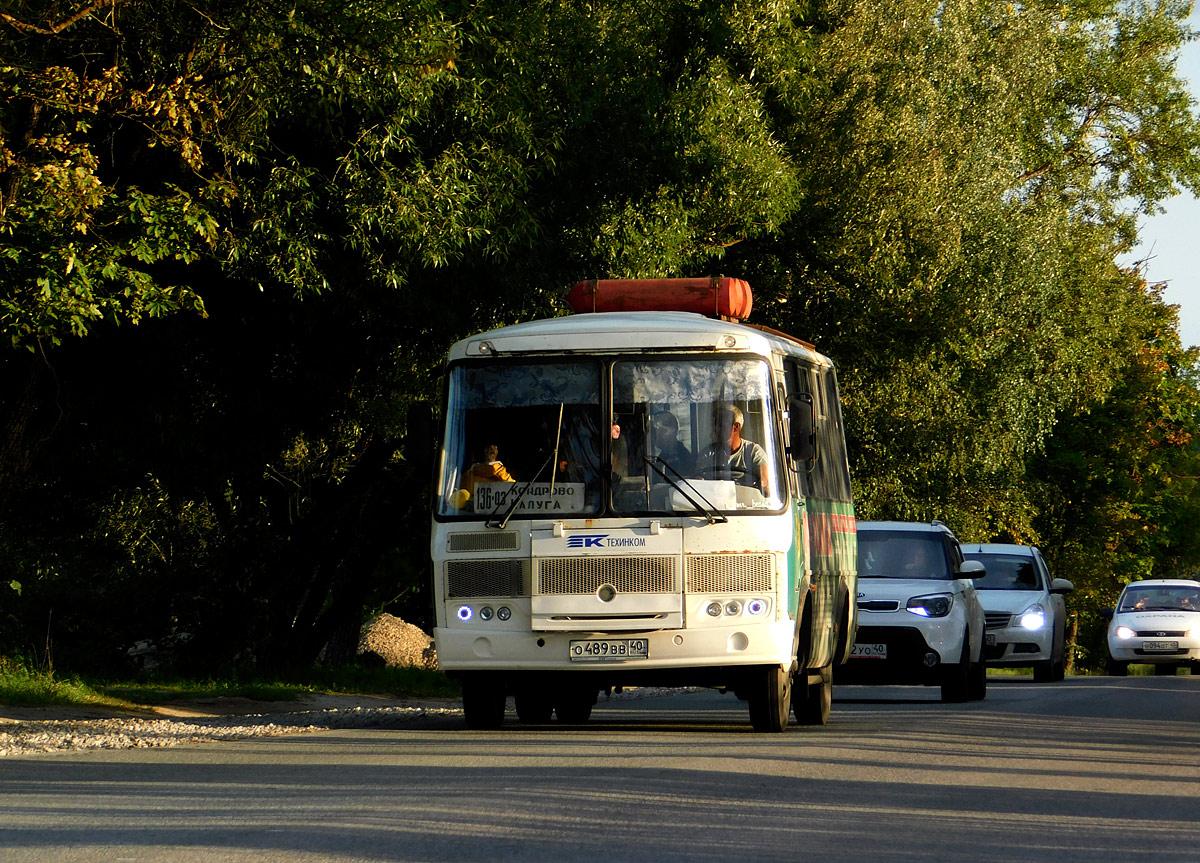 Кондрово. ПАЗ-32054 о489вв