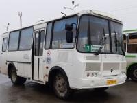 Карпинск. ПАЗ-320530-22 ка938