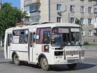 ПАЗ-32054 о538тв