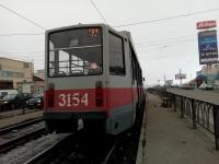 71-608КМ (КТМ-8М) №3154