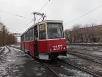 Магнитогорск. 71-605 (КТМ-5) №2157