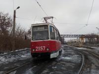 71-605 (КТМ-5) №2157