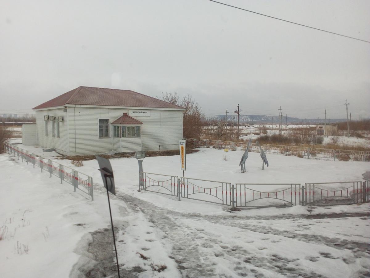 Магнитогорск. Станция Цементный Завод