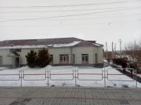 Магнитогорск. Станция Гумбейка