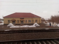 Магнитогорск. Станция Субутак