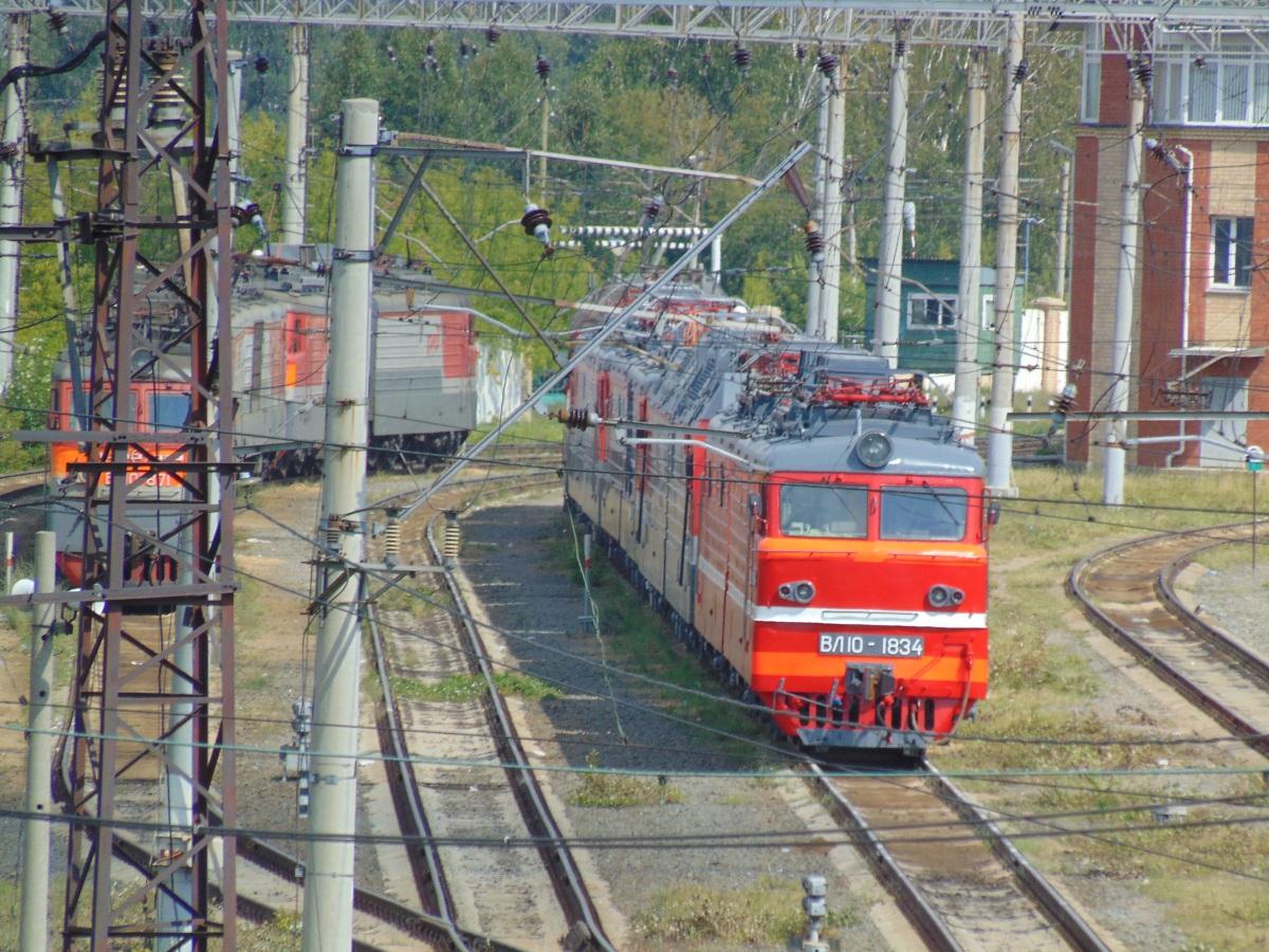 Челябинск. ВЛ10-1834