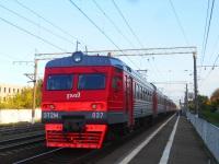 ЭТ2М-037