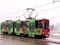 Лиепая. Tatra KT4D №245