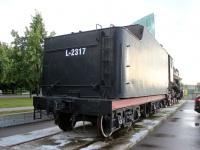 Таллин. Л-2317