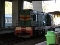Тбилиси. ЧМЭ3-5287