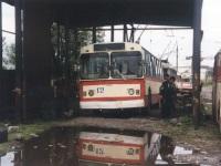 Батуми. ЗиУ-682В-012 (ЗиУ-682В0А) №12