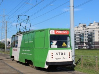 Санкт-Петербург. ЛМ-68М №8704