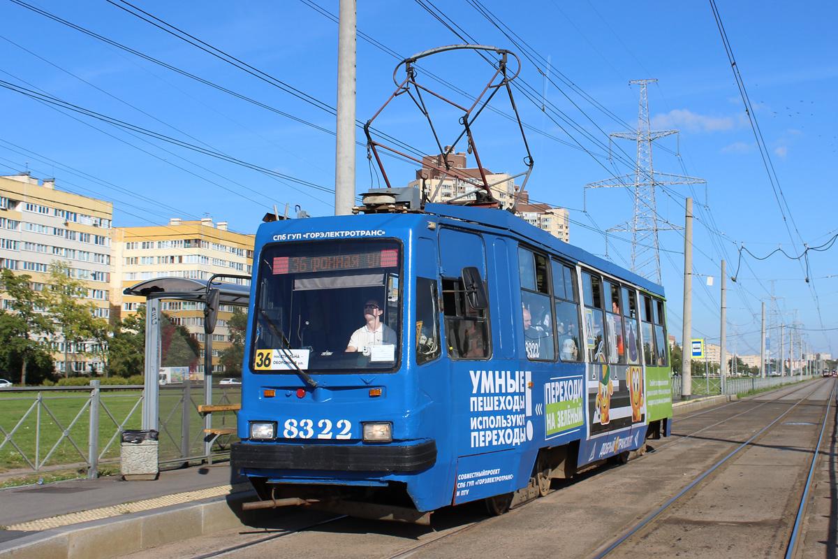 Санкт-Петербург. 71-134К (ЛМ-99К) №8322