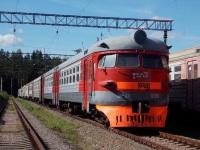 Санкт-Петербург. ЭР2К-938
