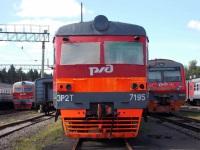 Санкт-Петербург. ЭР2Т-7195, ЭР2К-1008