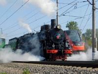 Москва. ФД20-2109