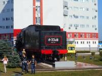 Москва. Л-3348