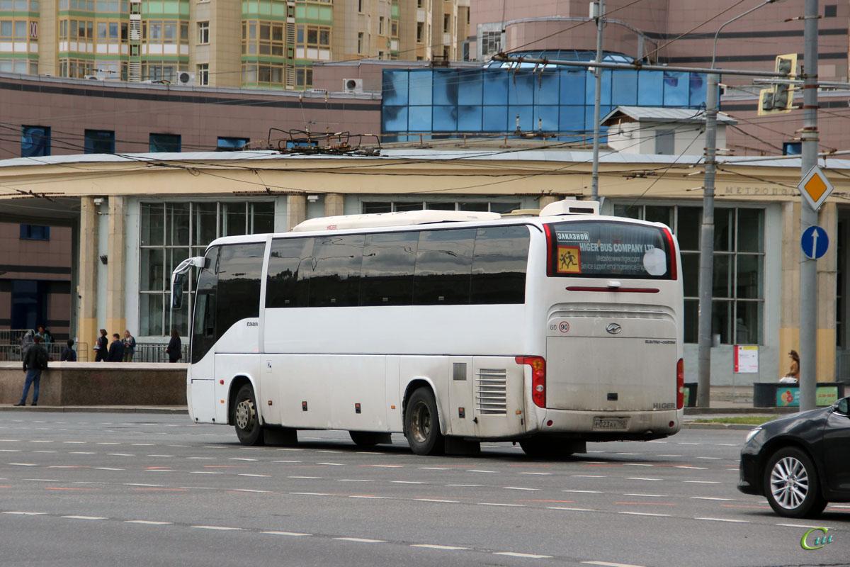 Москва. Higer KLQ6129Q р023ах
