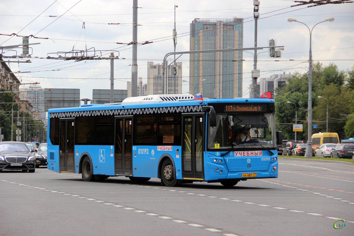 Москва. ЛиАЗ-5292.65 ха681
