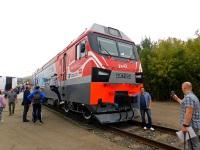 Москва. Грузовой электровоз переменного тока 2ЭС7-003