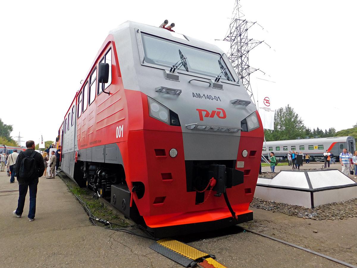 Москва. АМ-140-01-001
