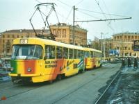 Екатеринбург. Tatra T3SU №189, Tatra T3SU №190