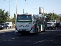 Нур-Султан. Iveco Crossway LE 13M 785 BM 01